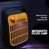 http://www.priyomarket.com/MOKIL Mosquito Killer Lamp