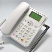 http://www.priyomarket.com/Huawei ETS 5623 GSM Desktop Phone