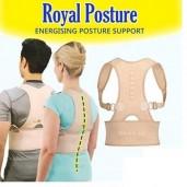 http://www.priyomarket.com/Royal Posture সাপোর্ট
