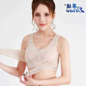 http://www.priyomarket.com/new style Magic bra